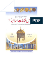 muslim campaigns