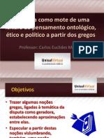[29597-140441]Webconf-II-UA-FilosofiaAnt-2013-a2