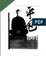 Ping Shuai