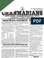 (11) March 17, 2013.pdf