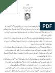 Faqt Zoaq-e-Parwaz Hai Zindagi - Tariq Ismaeel Sagar