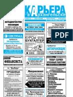 11_13  kariera.pdf