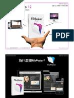 Whole New FileMakerPro12