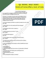 Fully Solved Intelligence Bureau ACIO Question Paper 2011