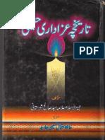 Tareekhcha-e-Azadari