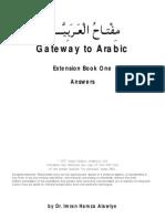 Gateway to Arabic - Answer Book 1E