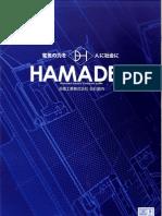 Hamaden Kogyo Japan Brochure