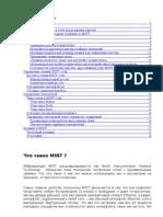 InfiNet Wireless R5000 MINT_handbook.pdf