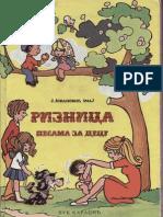 J. J. Zmaj - Riznica Pesama Za Decu