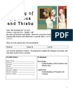 Dedato - Pyramus and Thisbe Assignment Package
