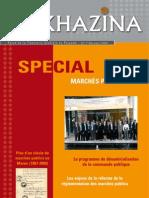 Al Khazina n7