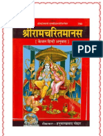 Uttar Kand - RamcharitraManas