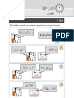 Cinta Berbahasa Arab 4.pdf