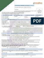 e-Mudhra_Common AppForm_Individual[1].pdf