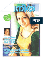 magazine1Vanitha March 1-15 2013