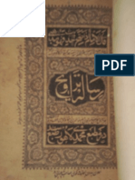 Risala Taraweeh by Moulana Ghulam Rasool Qalawi