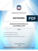 IPMBDM
