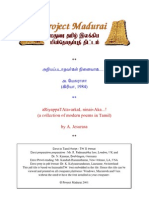 A Jesurasa - Ariyapadaathavarkalin Ninaivaaka