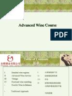 Advanced Wine Course
