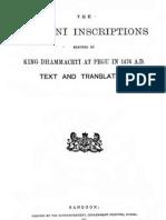 Kalyani Inscriptions