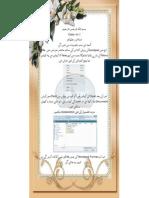 Wordpad in Urdu (Pdfbookshub.blogspot.com)