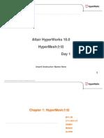 Hypermesh Traing - Day 1