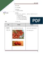 pg1-pg166(nombor) 24-11-10