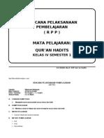 Qur'an Hadits 4