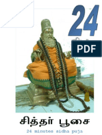 24 Nimida Sidhar Pusai (Tamil with English transliteration)