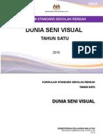 DSK-Seni Visual Tahun 1