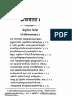 lalitastavaratnam.pdf