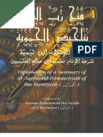 Explanation of a Summary of Aqeedat Hamawiyyah