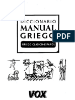 Diccionario Vox - Griego clásico español