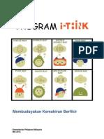 思维图教学计划PROGRAMI-THINK