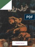 Khoni Devta-Muhammad Yonus Hasrat-Feroz Sons-1976