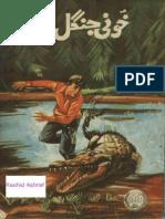 Khoni Jungle Ishtiaq Ahmed Feroz Sons 1976