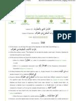 L022 - Madinah Arabic Language Course