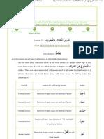 L021 - Madinah Arabic Language Course