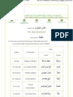 L020 - Madinah Arabic Language Course