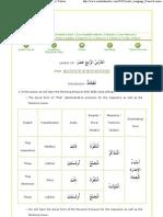 L014 - Madinah Arabic Language Course