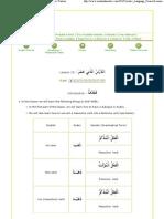 L012 - Madinah Arabic Language Course