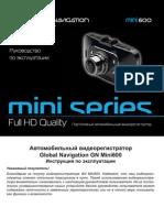 Manual Global Navigation Mini600