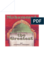 Muhammed Der Beste