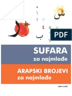 Arabic for Kids Sloven