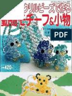 Japan 357