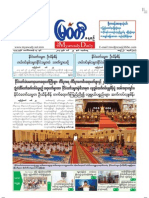 The Myawady Daily (25-3-2013)