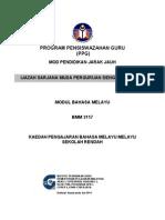 BMM3107 Kaedah Pengajaran Bahasa SR