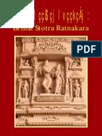 Brihat_Stotra_Ratnakara_1912_sans.pdf