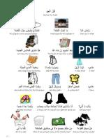 Speak 1-7 - QURAANIC ARABIC (WORDPRESS)