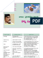 Facts pertaining to various issues of ysr-babu rule.